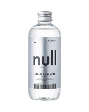 ヌル CALATAS HEAT CARE シャンプー NULL 2SETを見る