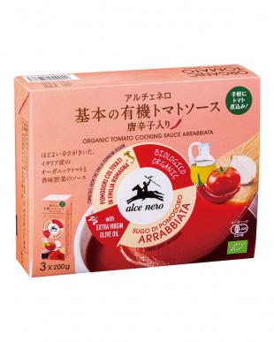 基本の有機トマトソース 唐辛子入り 3P (200g×3パック入り)×8個セットを見る