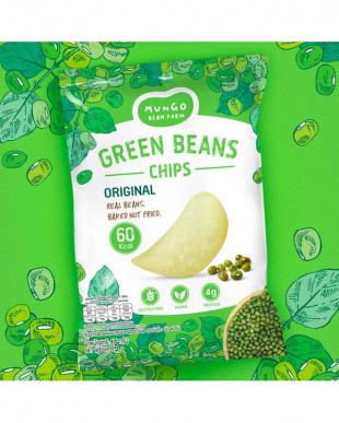 MUNGO BEAN FARM グリーンビーンチップス 2種×6個セットを見る