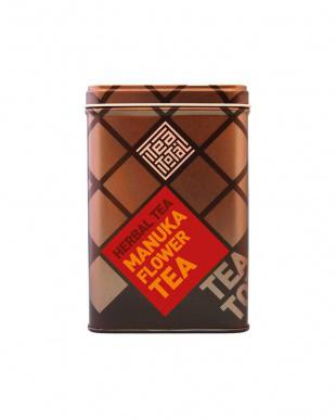TEA TOTAL リーフ缶セットマヌカフラワーティー&アーユルヴェーダブリスティーを見る