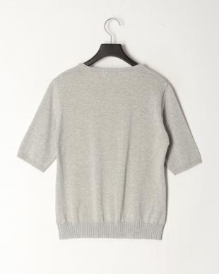 ライトグレー ケーブル編みNTを見る