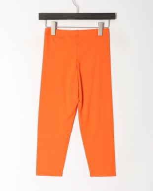 オレンジ パンツを見る