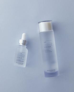 シュノビ ブライトニング美容化粧水&美容液セットを見る