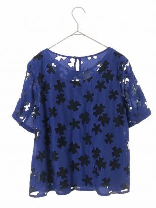 ブルー 【洗える】レーザーカット刺繍ブラウス HIROKO BIS GRANDEを見る