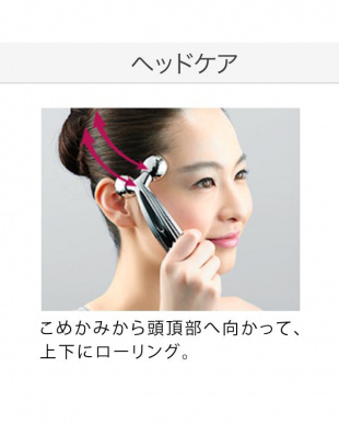 ReFa CARAT RAY FACEを見る