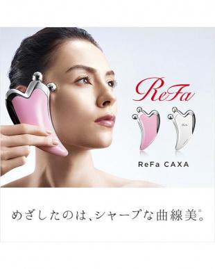 ReFa CAXA(White)を見る