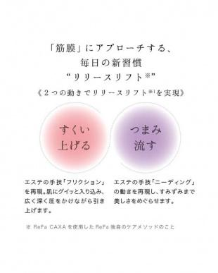 ReFa CAXA(Pink)を見る