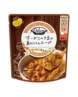 ダルーラ「豆と野菜のスープ3種計12袋」プラス1袋を見る