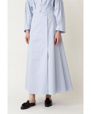 ブルー 《LE PHIL》ストレッチコットンラップフレアースカート le PHILを見る