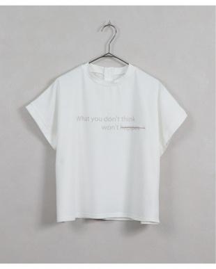シロ Tシャツを見る