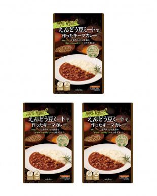 えんどう豆ミートで作ったキーマカレー 3袋セットを見る