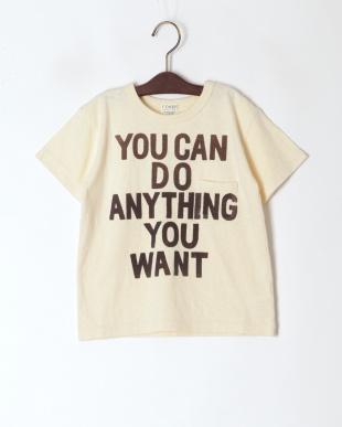 キナリ メッセージTシャツを見る