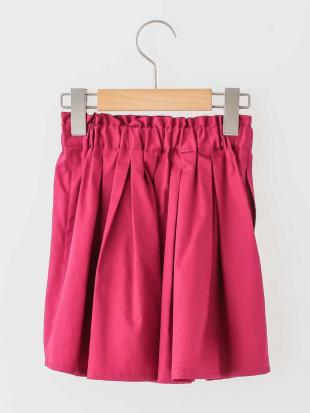 ピンク [140-150]ギャザースカート a.v.v bout de chouを見る