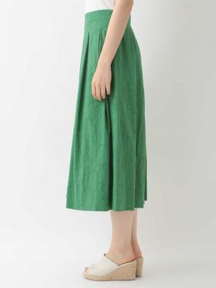 グリーン サークルパターンスカート GIANNI LO GIUDICEを見る