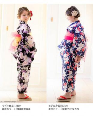 [A]夜桜藍牡丹 キッズ 浴衣3点セットを見る