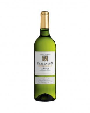 夏におすすめ!フランス&イタリア白ワイン6本セットを見る