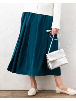 ブルーグリーン バックプリーツ切り替えフレアスカートを見る
