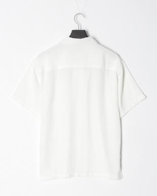 シロ ポリムジオープンシャツを見る