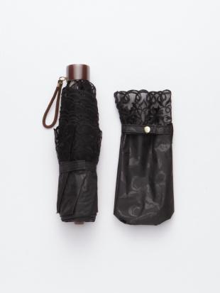 ブラック 晴雨兼用折傘 オーガンジー切継 カラーコーティングを見る