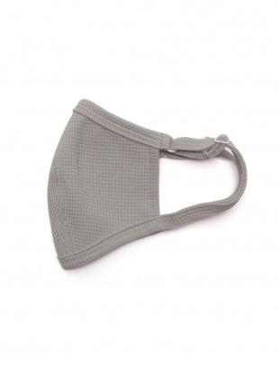 グレー 3枚セット/こども用調整スライダー付きワッフルマスクを見る