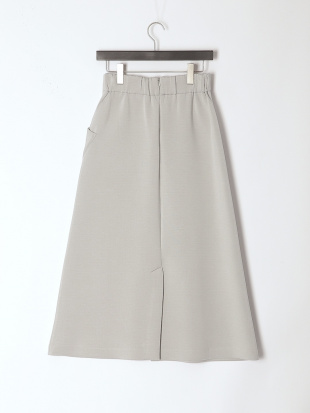 GRAY skirtを見る