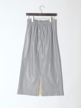 SAX skirtを見る