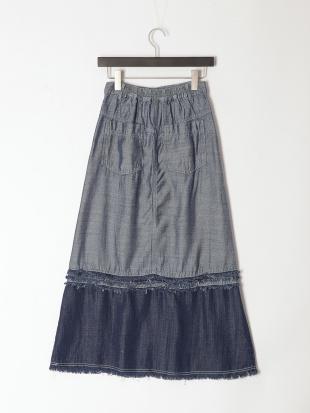 ネイビー 配色 デニム スカートを見る