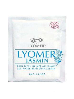 リヨメール ジャスミン& カモミーユ 癒しの香りセット(各5袋)を見る