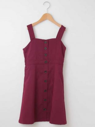 パープル [100-130]フロントボタンジャンパースカート[WEB限定サイズ] a.v.v bout de chouを見る