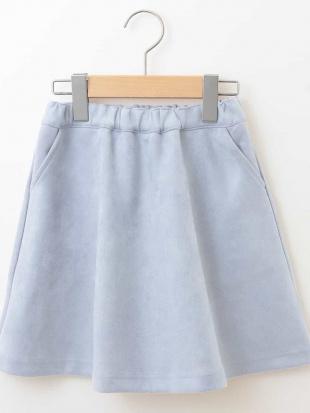 ライトブルー 【洗濯機で洗える】[140-150]フェイクスエードダンボールスカート a.v.v bout de chouを見る