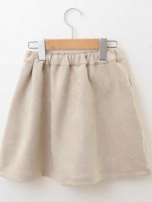 ベージュ 【洗濯機で洗える】[160]フェイクスエードダンボールスカート[WEB限定サイズ] a.v.v bout de chouを見る