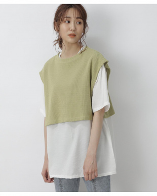 ライトグリーン ワッフルベストレイヤードTシャツ フリ-ズマ-ト オリジナルを見る