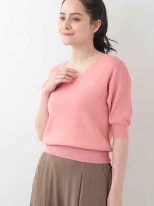 ピンク 【洗える】【二の腕カバー】Vネック5分袖ニット OFUONを見る