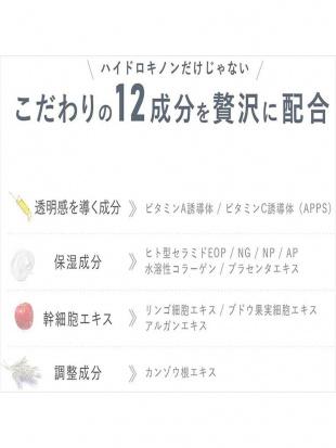 【LANTELNO】White HQ Cream 5.0を見る