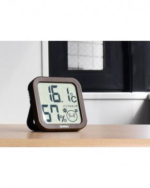 ダークウッド デジタル温湿度計 ダークウッド2個セットを見る