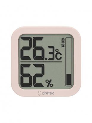 ピンク デジタル温湿度計 ルフト2個セットを見る