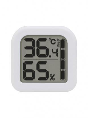 デジタル温湿度計 モルモ アソートカラー 3個セットを見る