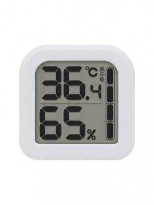 デジタル温湿度計 モルモ ホワイト 3個セットを見る
