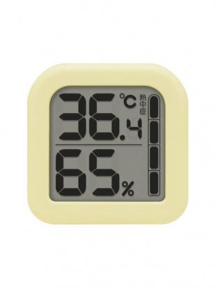 デジタル温湿度計 モルモ イエロー 3個セットを見る