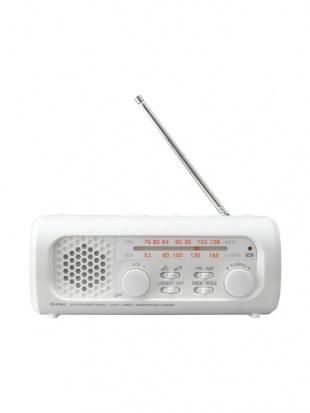 ホワイト さすだけ充電ラジオライト2を見る