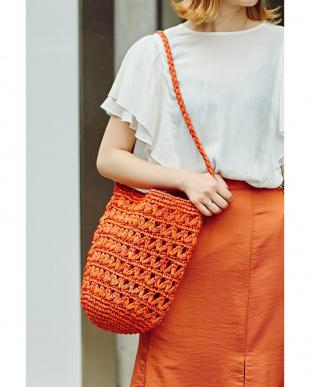 オレンジ 編みショルダーバッグ R/B(バイイング)を見る