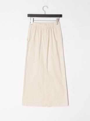 アイボリー ロングタイトスカートを見る