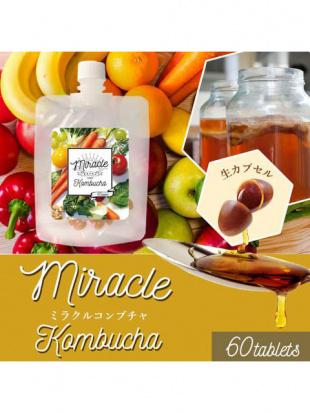 Miracle Kombucha 3個セットを見る