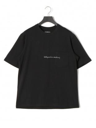 ブラック キープカーム プリント 半袖Tシャツを見る
