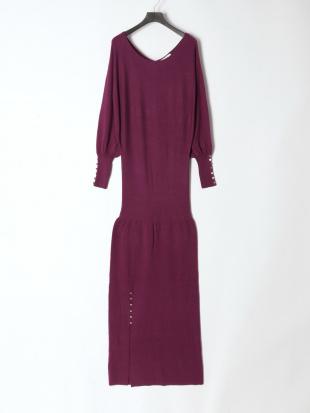 083 Bianca Knit dress PUR Fを見る