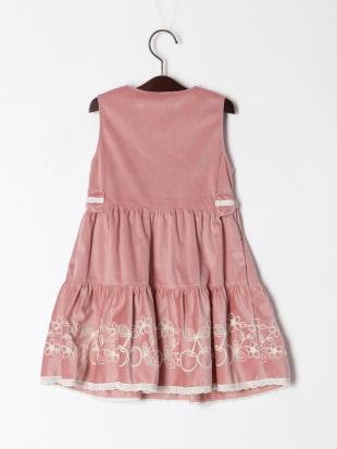 ピンク チェリー刺繍ジャンパースカートを見る