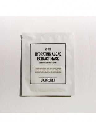 205 Hydrating Algae Extract Mask 24mLを見る