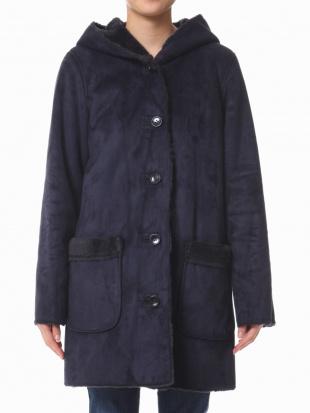 ネイビー エコムートンフード付きコートを見る
