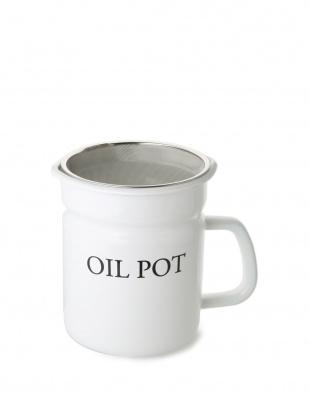 ホーローオイルポット「OIL POT」を見る