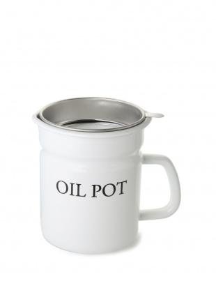 ホーローオイルポット・活性炭付「OIL POT」を見る